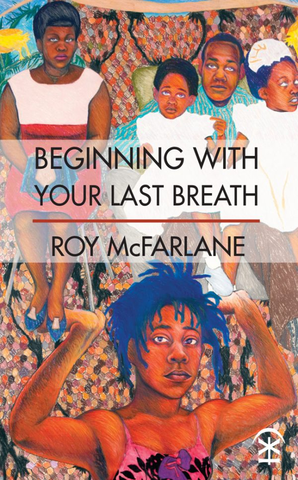 Beginning With Your Last Breath