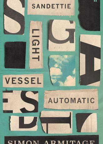 SA_Sandettie Light Vessel Automatic